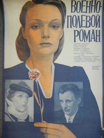 1960-1990 гг