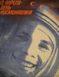 №18 «12 апреля- день космонавтики» художник А.Гусаров Москва 1986г