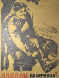 """№13. """"Дойдем до Берлина!"""" Художник Л.Голованов 84х57 Искусство Москва Ленинград 1944г."""