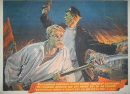 """№5. """"Революция научила пролетариат массовой борьбе …"""" Худ. М.Базилев и Г.Бахмутов 60х80 тираж 55 000 Киев 1955г."""