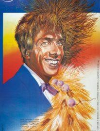 №48 Рекламный плакат кинокомедии «Человек ниоткуда» / худ. С. Гапон. М.: Рекламфильм, 1988. 55,5 х 86 см.