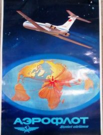 Рекламный плакат «Аэрофлот» 97х66