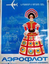 Рекламный плакат «Аэрофлот. С аэрофлотом в советский союз.» 97х66