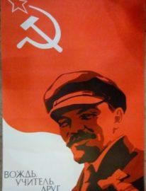 «Вождь, учитель, друг» Худ.К.Кудряшова и Е.Кудряшов 100х68 Т.66000 Киев 1980г.