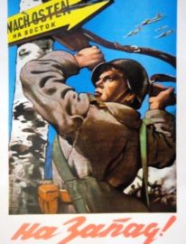 «На Запад !» Худ.В.Иванов 60х45 1943г. Переиздание «Плакат» 1970г.