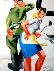 Рекламный плакат фильма «Стряпуха»