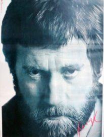 Афиша плакат двусторонняя «Высоцкий»