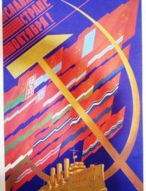 «Слава стране октября !» Художник Г.Серебряков 57х45 Москва 1983г