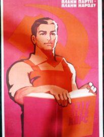 «Планы партии планы народа» Художник А.Кожухов 88х62 Киев 1974г