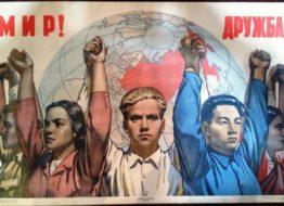 «Мир! Дружба!» Художник В.Иванов 57х90 Москва 1953г