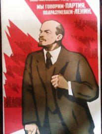 «Мы говорим Ленин — подразумеваем партия…» Художник Н.Ватолина 93х60 Москва 1969г