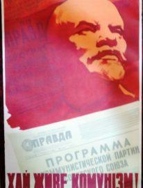 «Пусть живет коммунизм !» Художник Я.Райзин 105х70 Киев 1961г