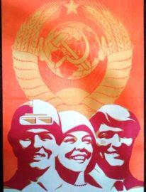 «Нам конституция дает и труд и счастье и свободу !» Художник К.Кудряшова Киев 1979г