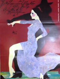 Рекламный плакат фильма «Колдовская любовь» 80х50 Художник Ю.Боксер 1988г