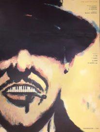 Рекламный плакат фильма «Клуб Коттон» 103х64 Художник Ю.Боксер 1989г