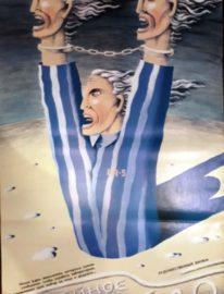 Рекламный плакат фильма «Семейное дело»  104х64 Художник С.Иващук 1991г