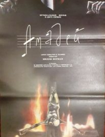 Рекламный плакат фильма «Амадей» 85х55 , 1988г