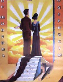 Рекламный плакат фильма «Модернисты» 105х65 Художник С.Иващук 1989г