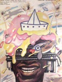 Рекламный плакат фильма «Ванильно клубничное мороженое» 90х60 Худ. Н.Вицина 1991г