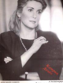 Рекламный плакат трагикомедии «Давайте надеяться, что будет девочка» 90х55, 1990г.